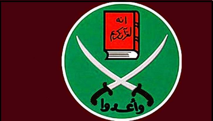 """Logo der Muslimbruderschaft - Buch-Cover: """"Wahrhaft, es ist der großmütige Koran."""" Unter den Schwertern: """"Seid bereit""""."""